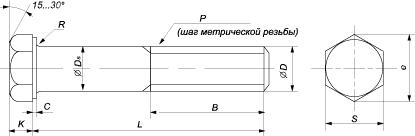 DIN_960-1.png